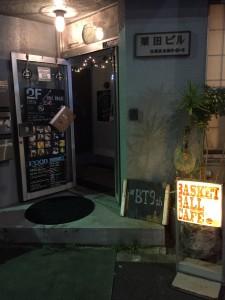 写真 2016-03-12 20 44 02