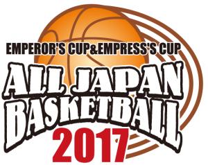 AJ2017_logo