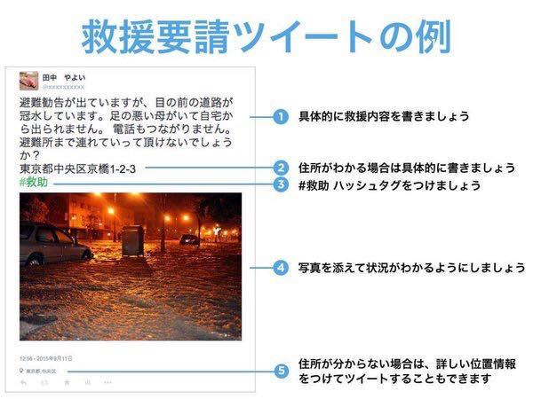 西日本豪雨、どうか被害が拡大しないように!
