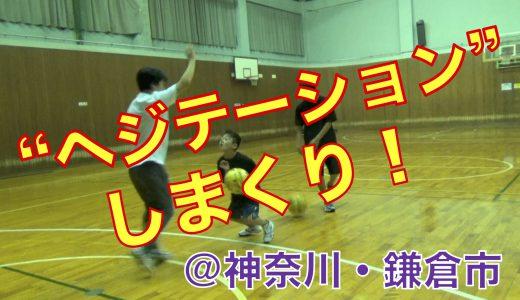 """""""ヘジテーション""""しまくり!"""