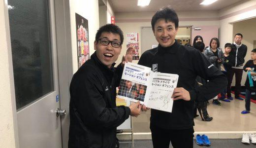 """コーチ必見!塚本氏監修""""ドリブルドライヴモーションオフェンス"""""""