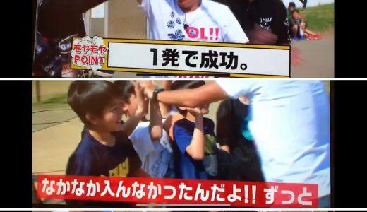 """""""モヤさま""""出演しました★視聴御礼!"""