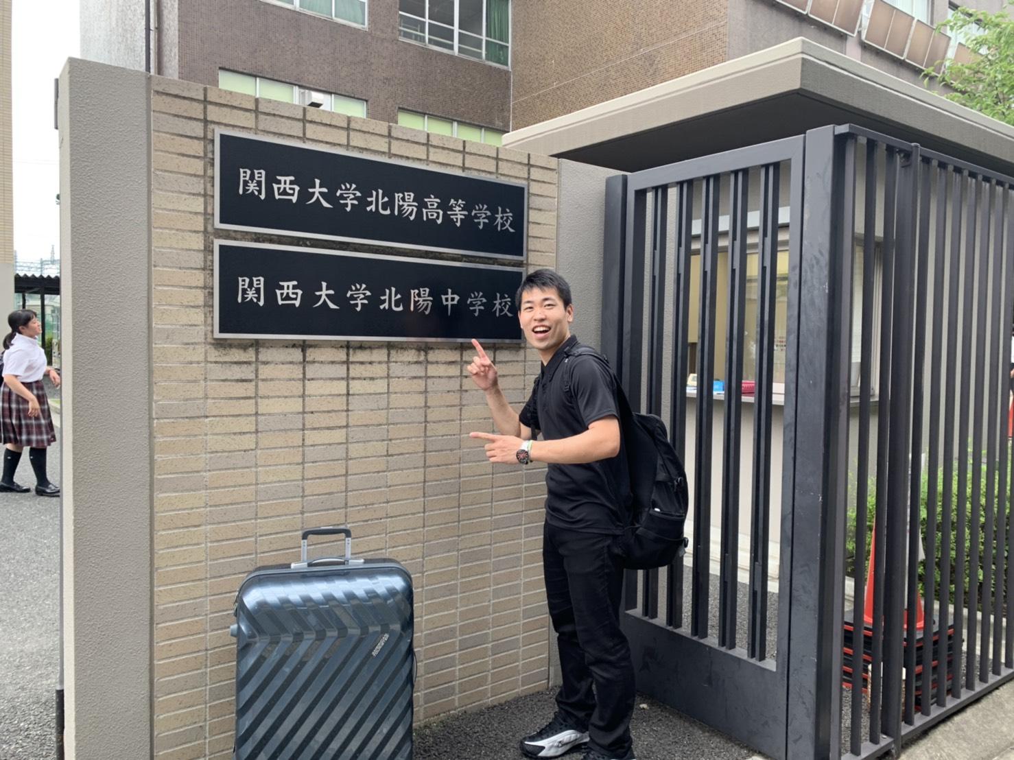 高校 関西 大学 北陽