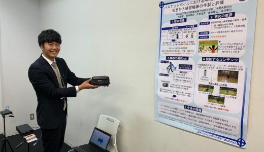 """近未来はこうなる?""""VR""""で上達!本間氏の研究が実にオモシロイッ!"""