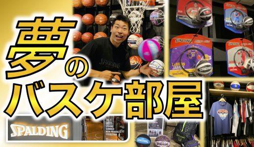 70グッズ紹介★SPALDING展示会、特別に公開!