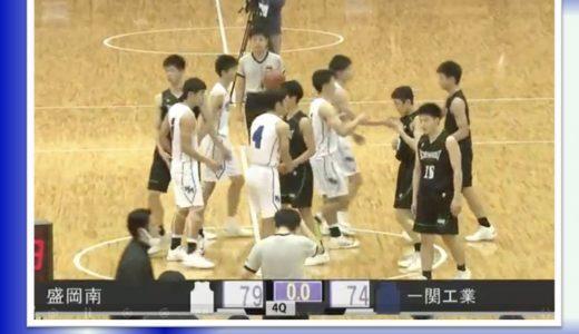 盛岡南、優勝おめでとう!〜ウインターカップ2020岩手県予選〜