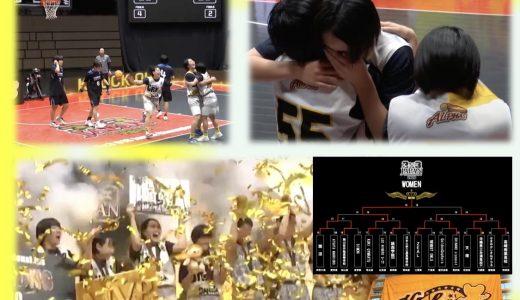祝★3×3日本一!Kuki Gymrats、日本選手権にて優勝!